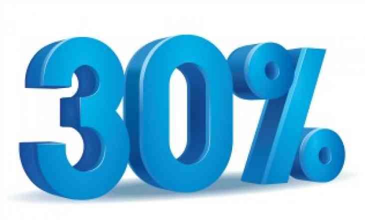 APROVEITE! 30% de desconto no pedido, por tempo limitado!