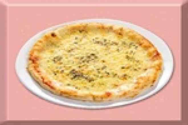 Mini Pizza de Mussarela